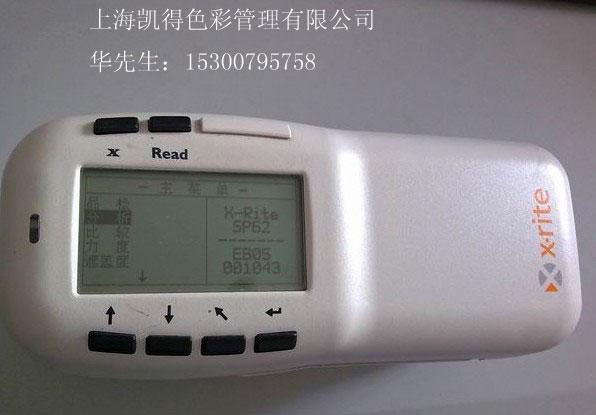 爱色丽手提式分光仪SP64测色仪SP62色差仪SP60